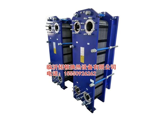 临沂板式换热器供应